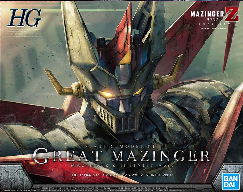 great mazinger HG 1/144